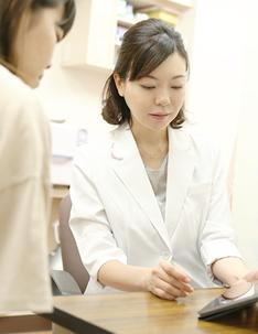 美容診療|任医院