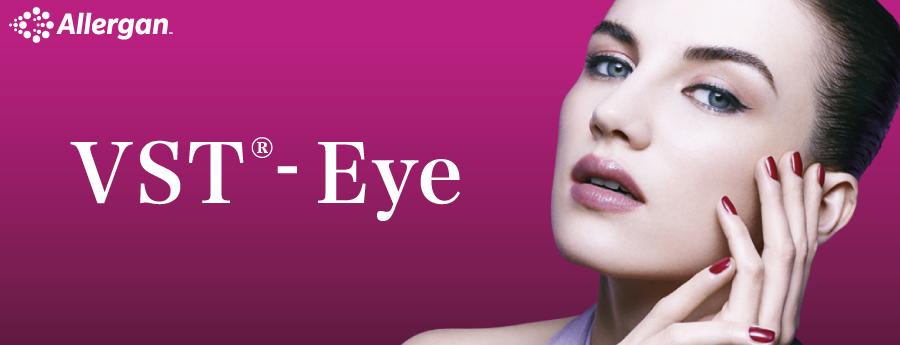 VST®-Eyeとは