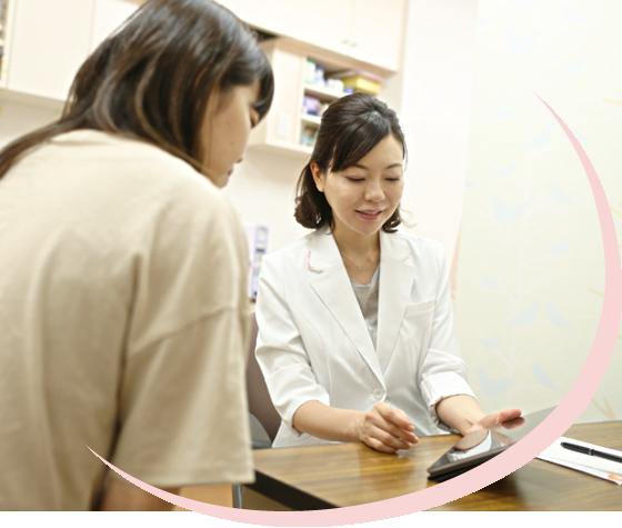 当院では、女性医師ならではの視点で患者様の気持ちに寄り添い、患者さんが笑顔で前向きになれるようなクリニックを目指し、治療にあたります。